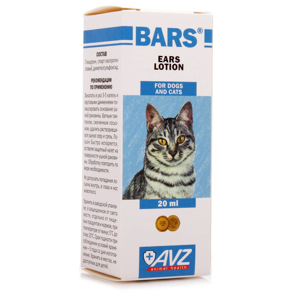Как выбрать эффективные капли от отита для кошки?