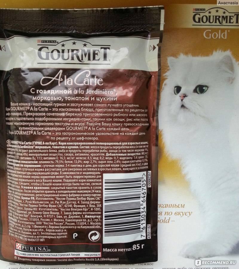 Корм для кошек bozita kitten with chicken grain free