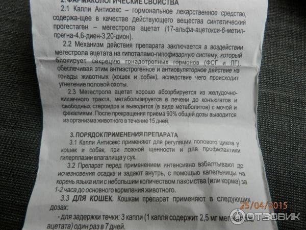 Метионин: инструкция по применению, цена, отзывы врачей. использование при беременности и в бодибилдинге - medside.ru