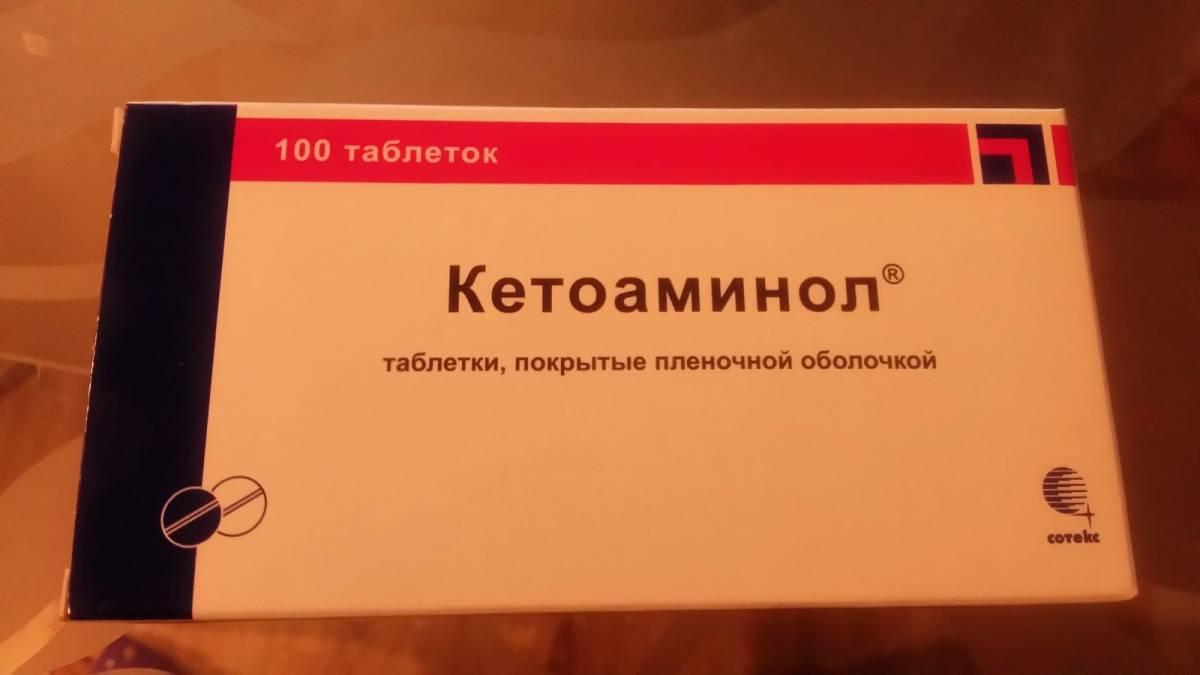 Кетостерил для собак инструкция по применению - доктор знает