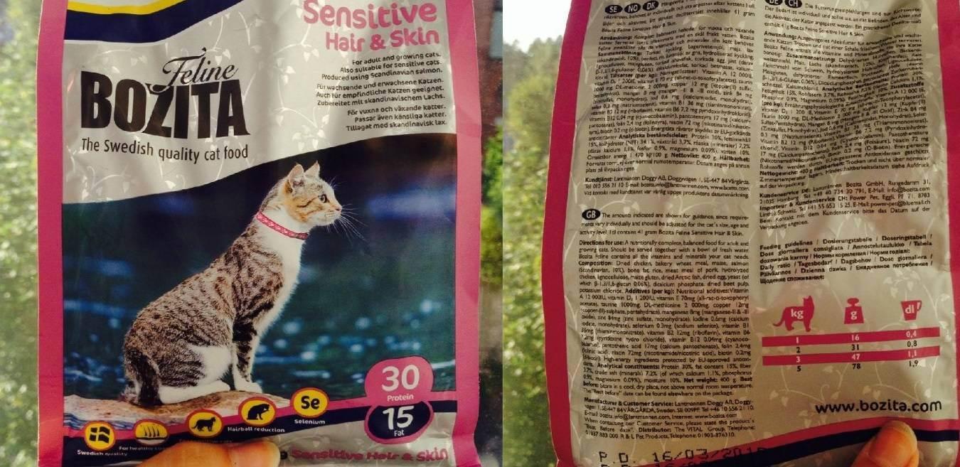 """Корм для кошек и котят """"Бозита"""": состав сухих и влажных кошачьих продуктов"""