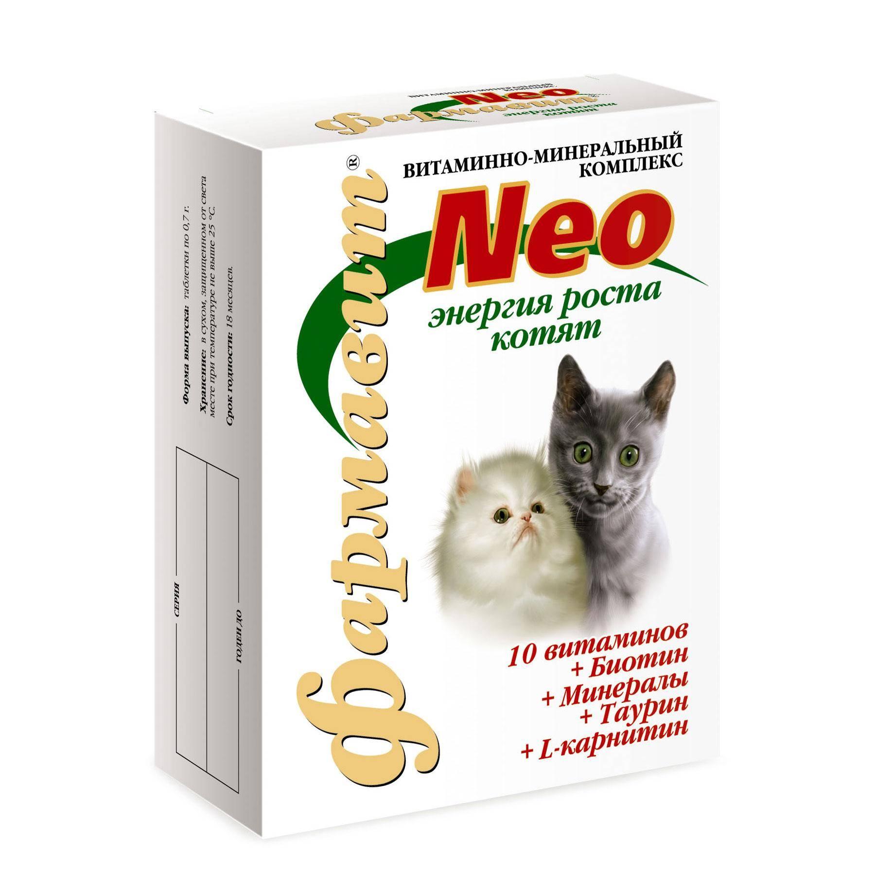 Витамины для кошек с кальцием - виды медикаментов с описанием и дозировкой