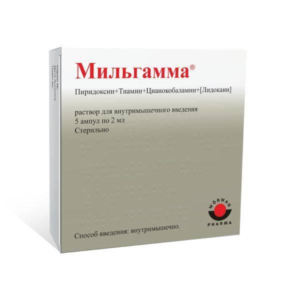 Мильгамма: таблетки и уколы, показания к применению