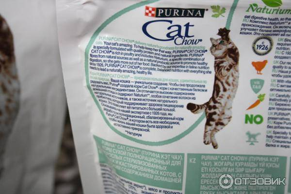 Корма«кэт чау» для кошек