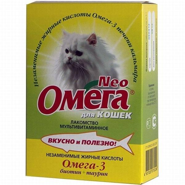 Витамины, средства и добавки против выпадения шерсти у кошек — причины и лечение