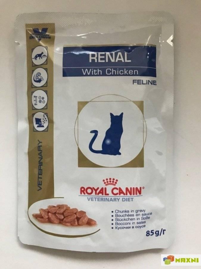 Корм ренал для кошек | состав, цена, отзывы