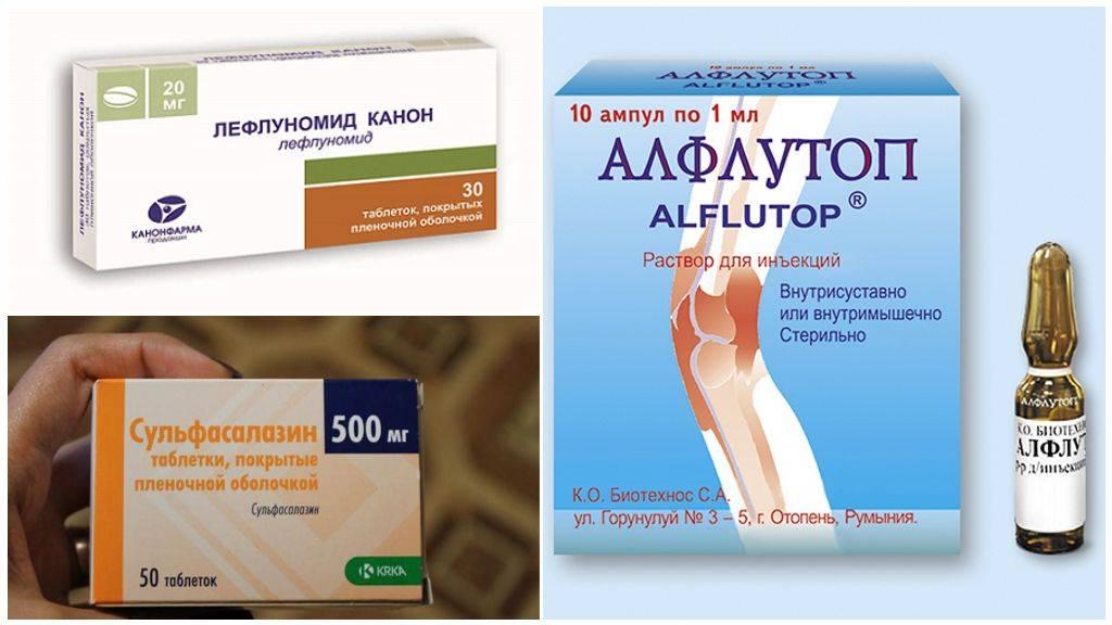 Антибиотики при воспалении суставов