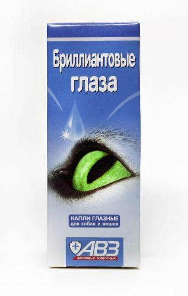 «бриллиантовые глаза»: капли для кошек и собак (инструкция)