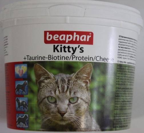 Витамины омега для кошек – описание и для чего применяются