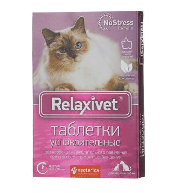 Какое снотворное для кошек лучше: виды и применение в домашних условиях