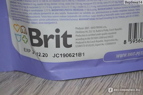 Корм brit care для кошек: отзывы и обзор состава | сайт «мурло»