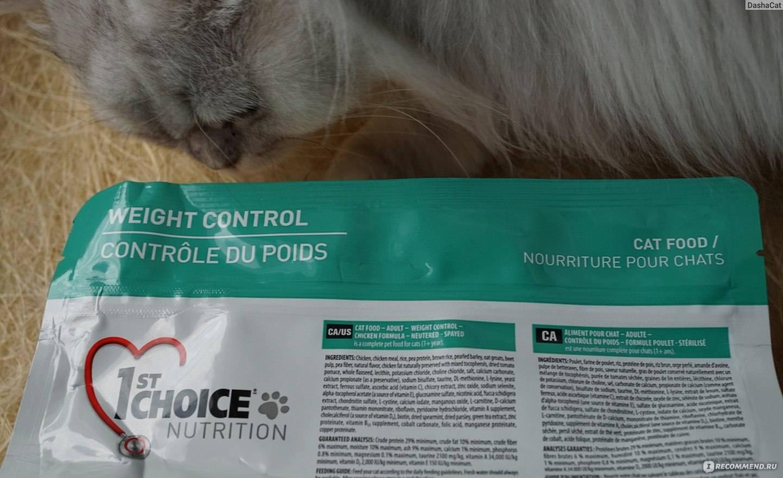 1st choice «фест чойс» корм для кошек: обзор, состав, ассортимент, плюсы и минусы, отзывы ветеринаров и владельцев