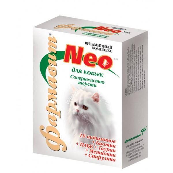 Витамины для шерсти для кошек | лучшие, отзывы ветеринаров