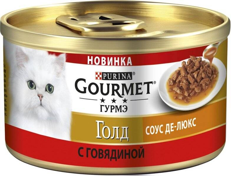 Корма«пурина» для кошек