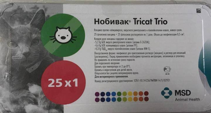 Нобивак трикет трио - инструкция, cпособ применения, состав | zoozilla.org