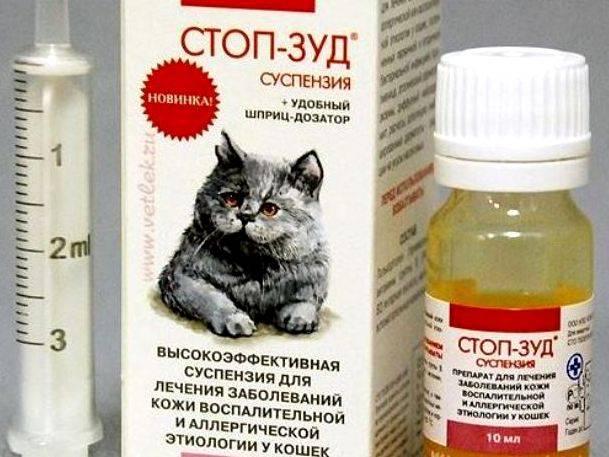 Стоп зуд для кошек и собак — состав, инструкция по применению