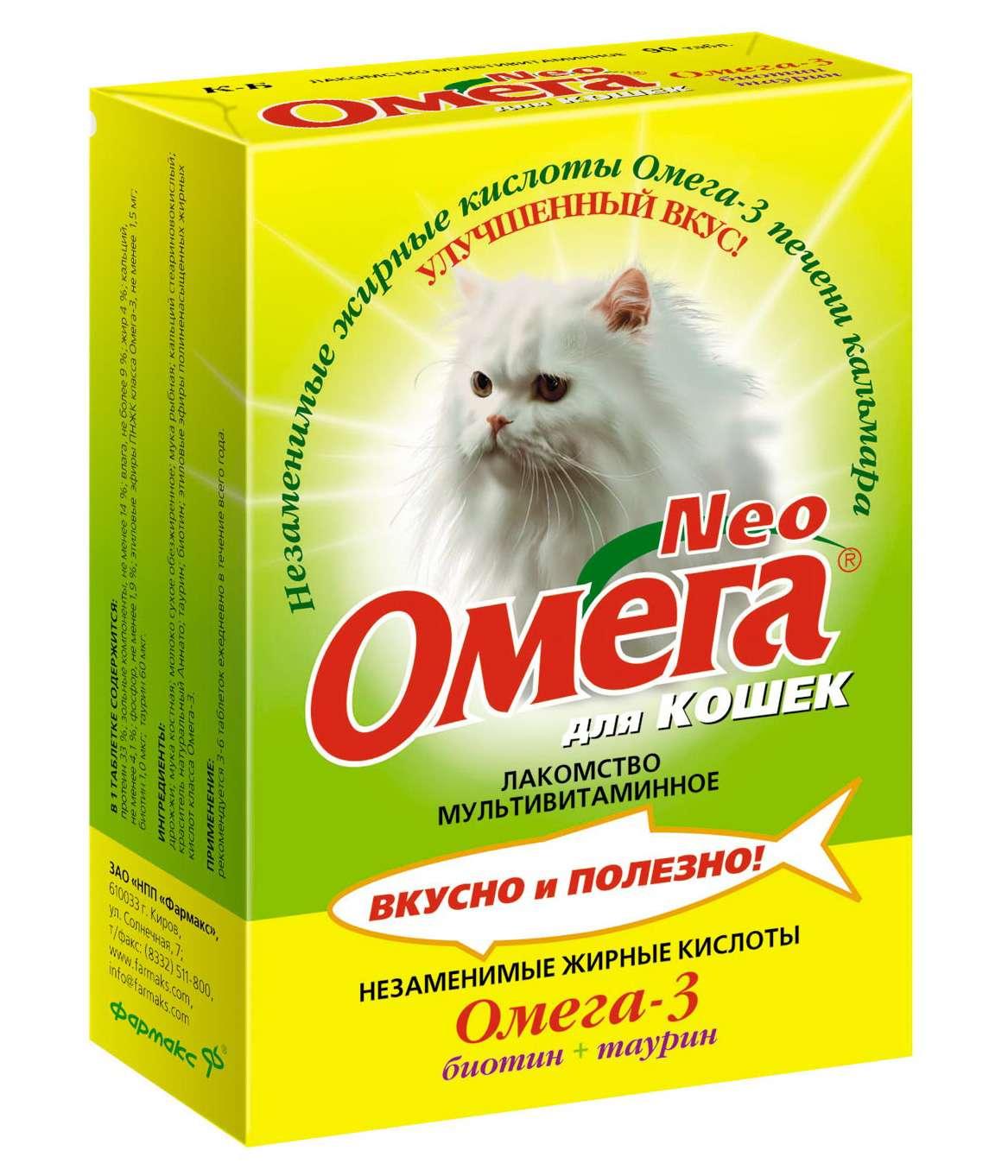 Таурин для кошек: применение и польза вещества для здорового образа жизни животного
