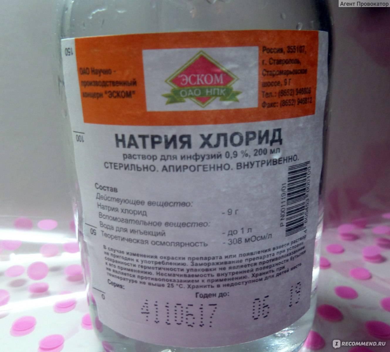 Кошка не пьёт воду, что делать в таких случаях. капельница натрия хлорид собаке расчетно — графическое задание