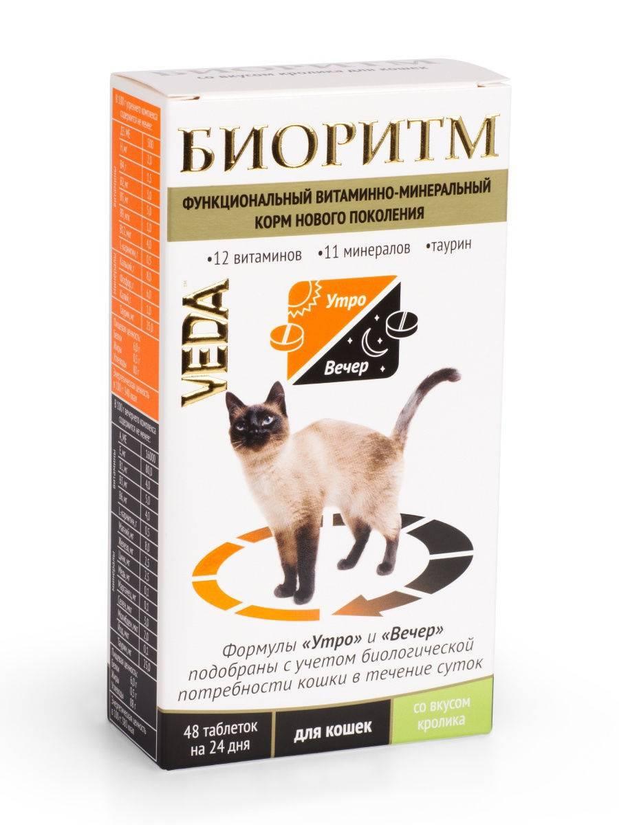 Витамины с таурином для кошек