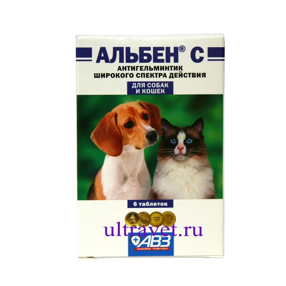 Препарат альбен: эффективное универсальное средство от глистов