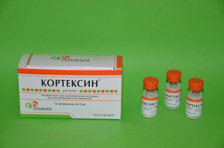 Кортексин – инструкция по применению (как разводить, как делать уколы), аналоги, отзывы