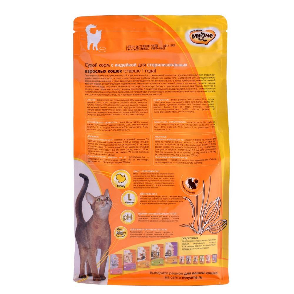 Минусы и плюсы сухого корма для кошек