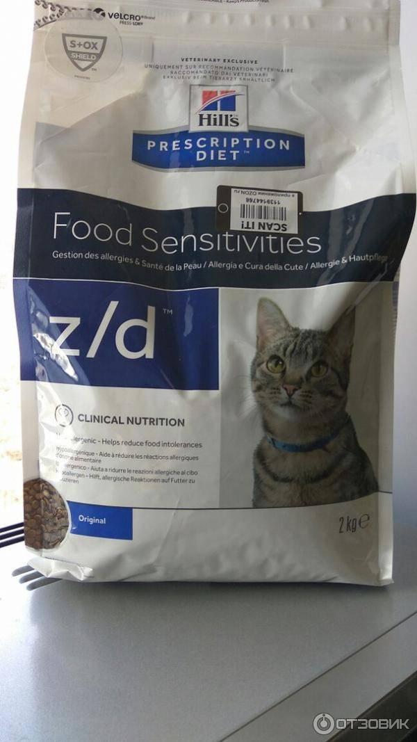 Противоаллергенные корма для котов