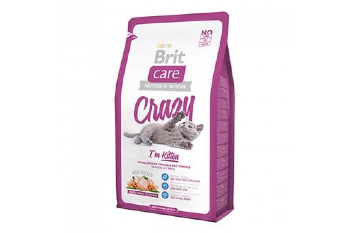 Корм для кошек с проблемами пищеварения