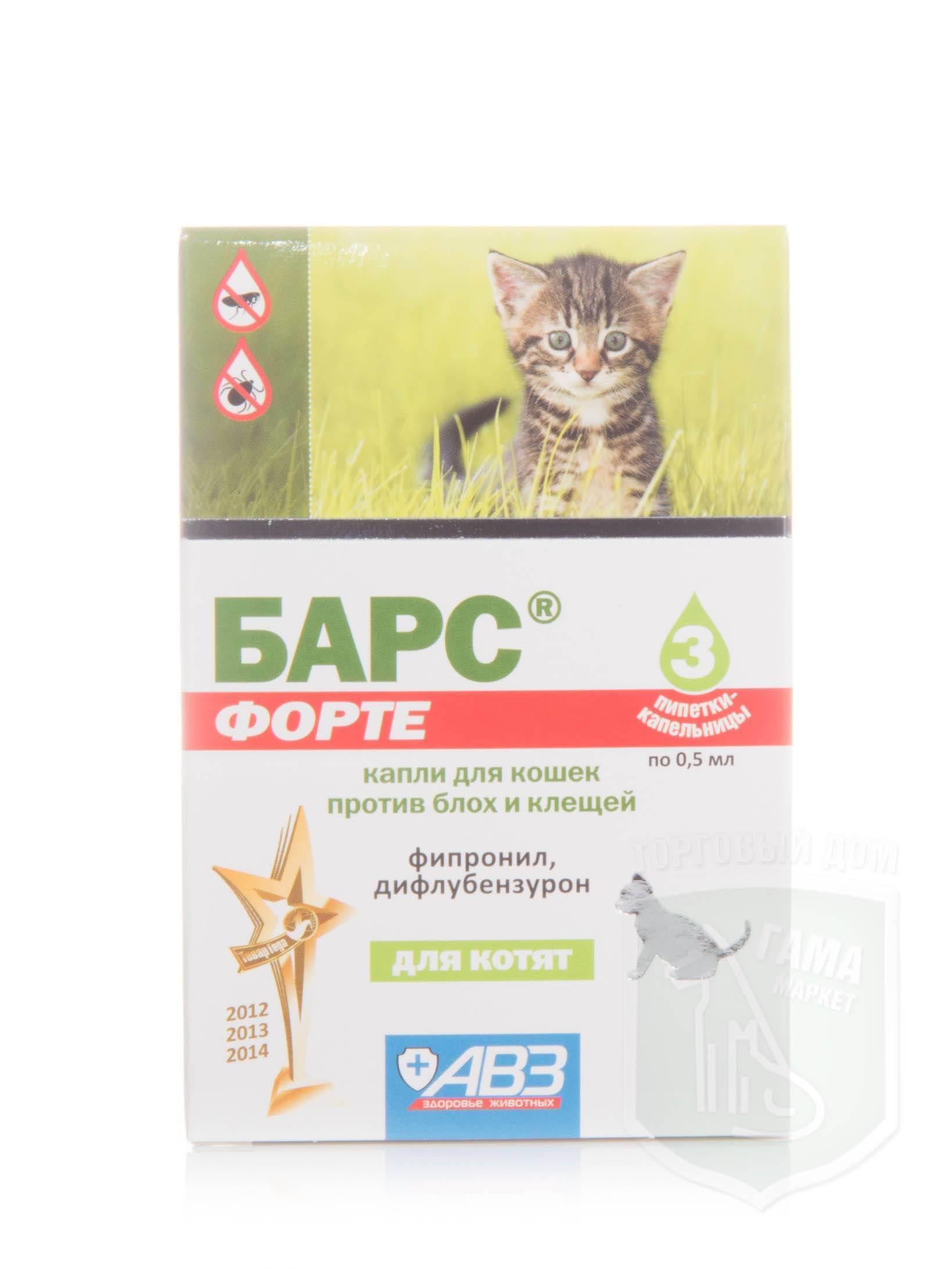 Капли барс от блох для кошек и собак: форма выпуска и состав, инструкция по применению