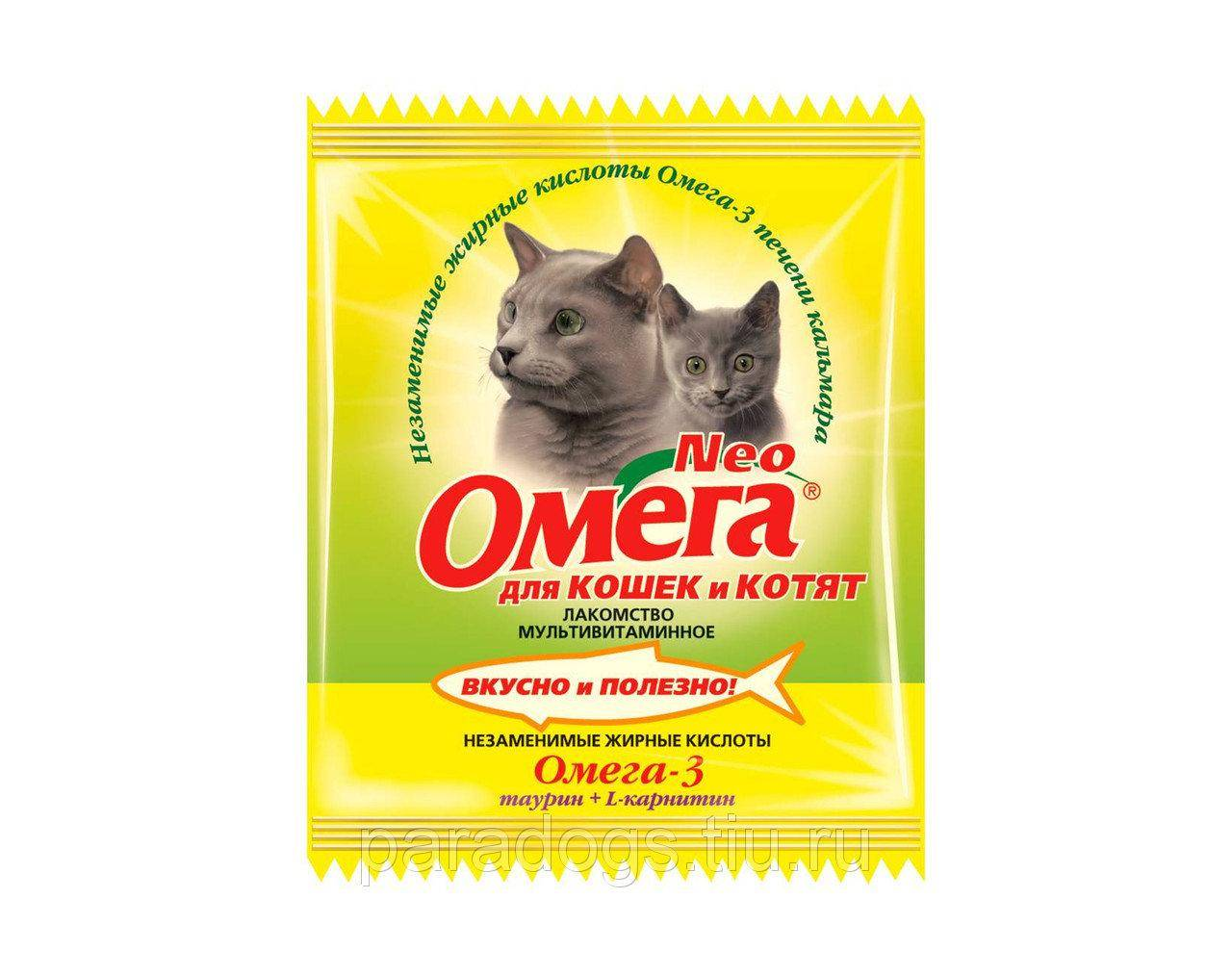 Какие витамины нужны кошкам?