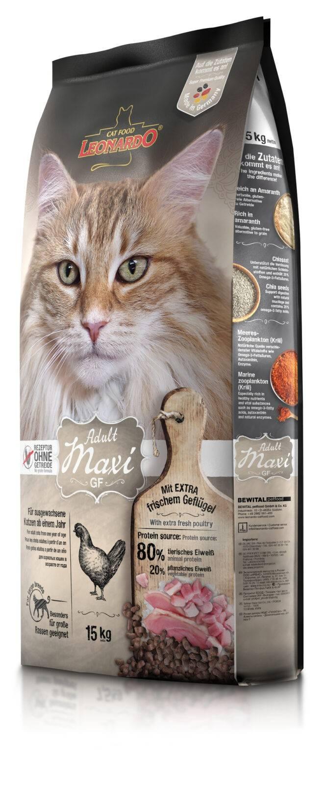 Корм леонардо (leonardo) для кошек | состав, цена, отзывы