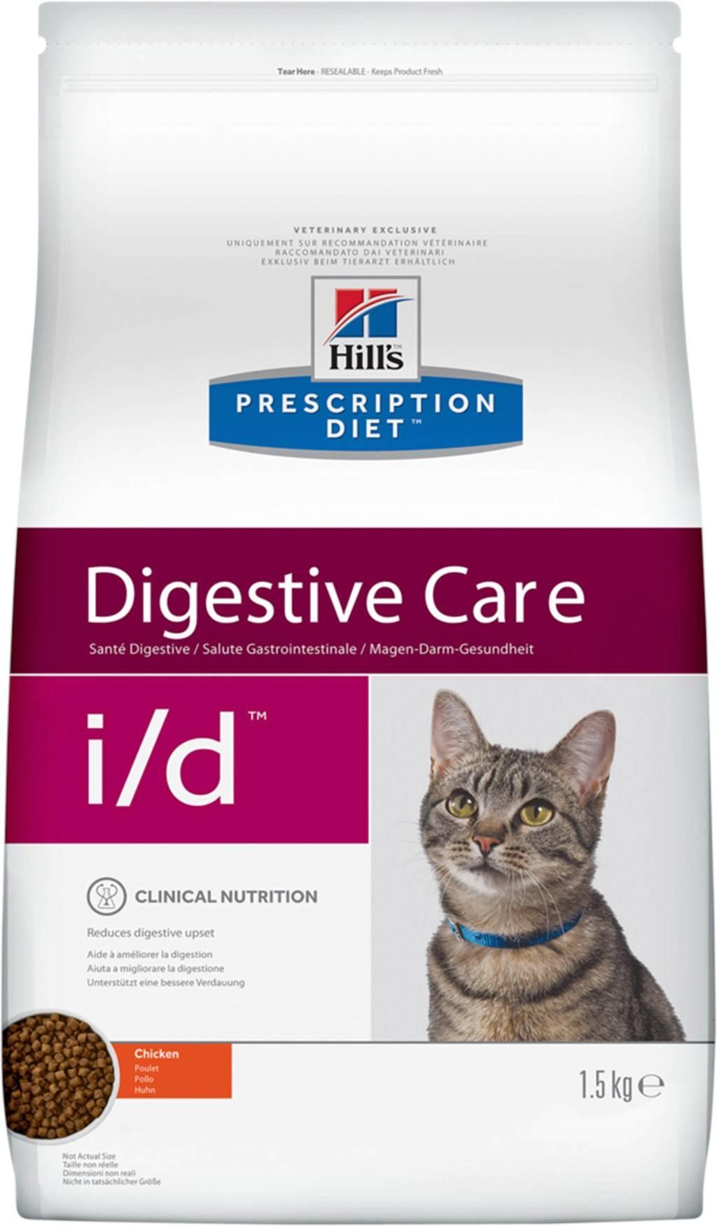 Корм хиллс для кошек — диетический рацион