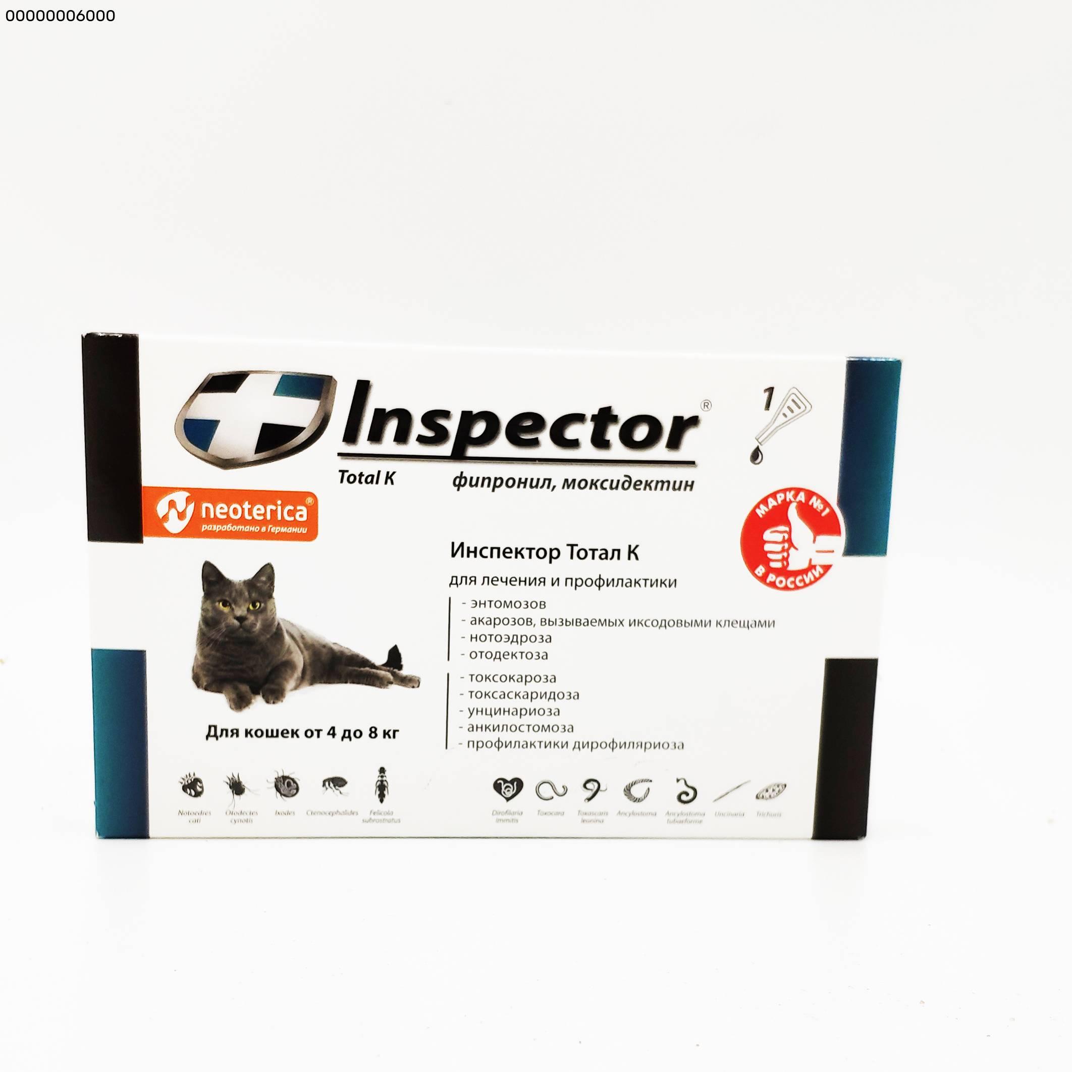 Инспектор капли от блох и клещей для кошек - инструкция