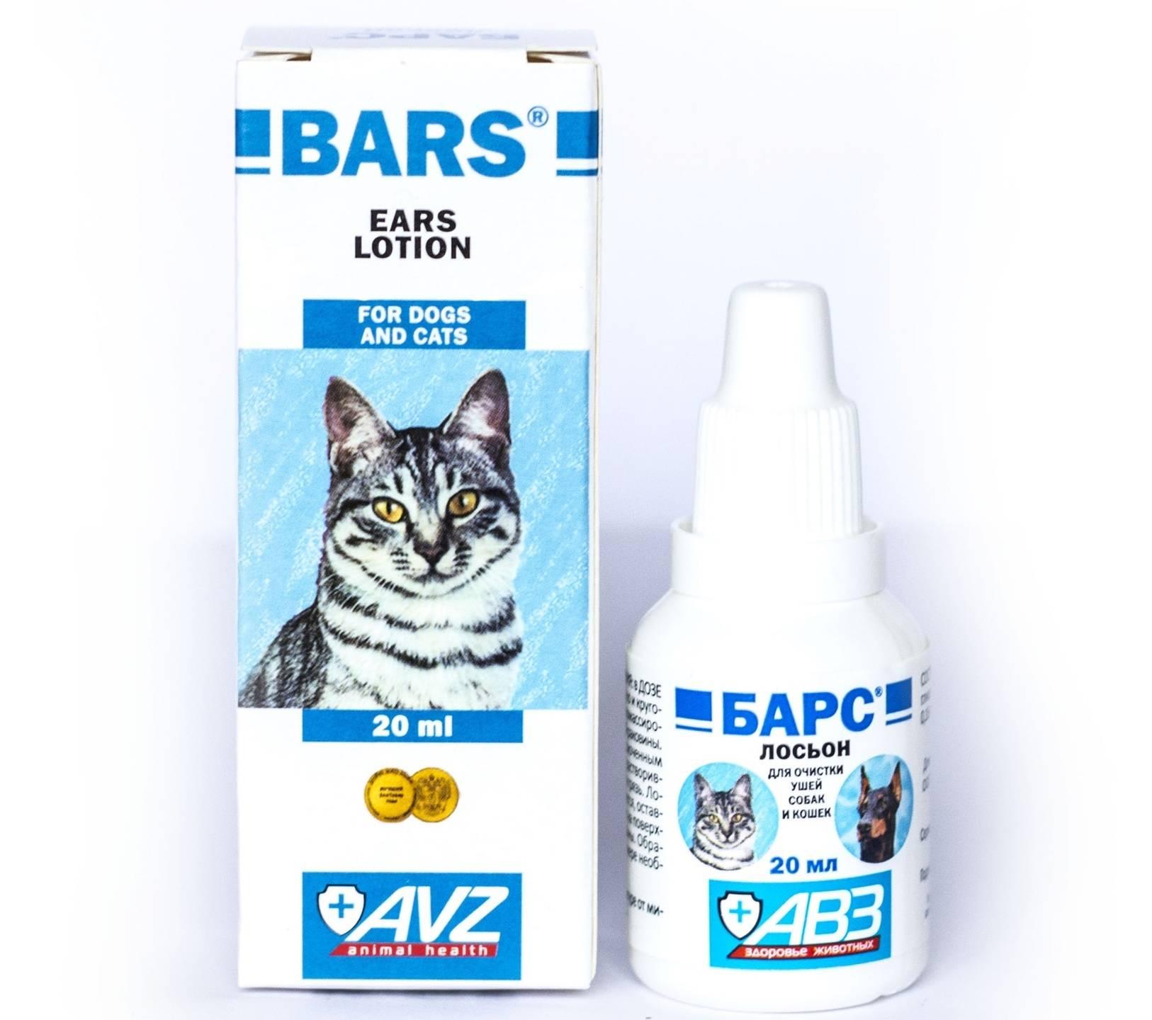 Капли от отодекоза (ушного клеща) для кошек