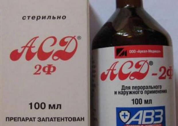 Инструкция по применению асд фракции 2 для человека: как правильно принимать асд-2 и схемы приема