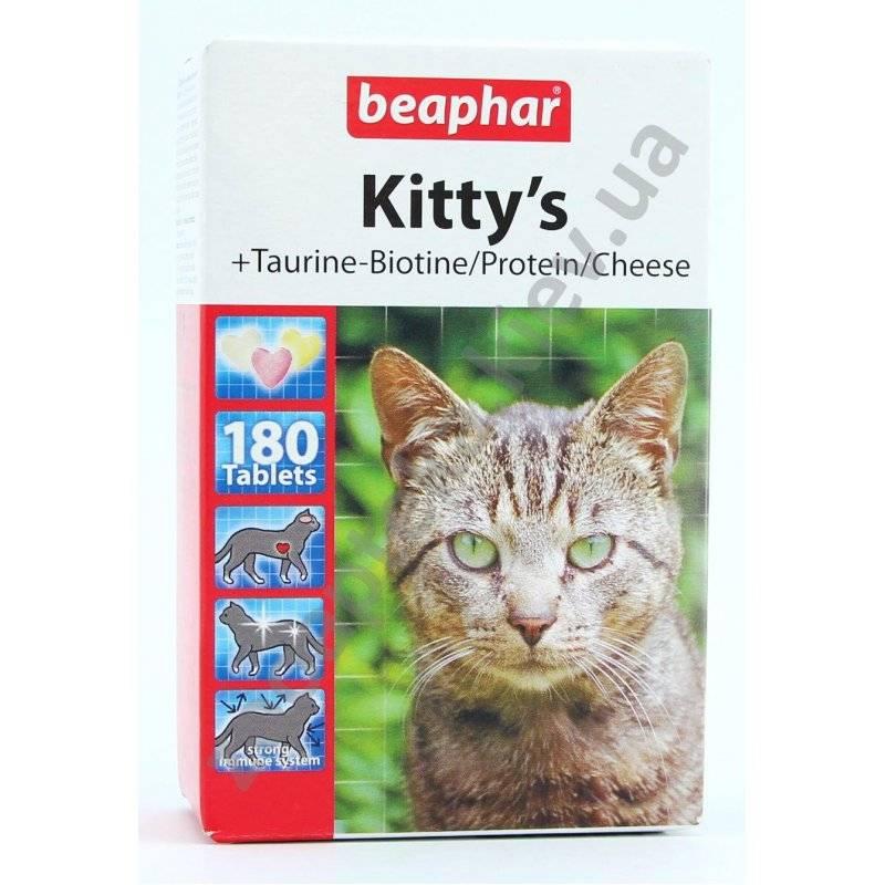 Беафар - витамины для кошек: инструкция, противопоказания