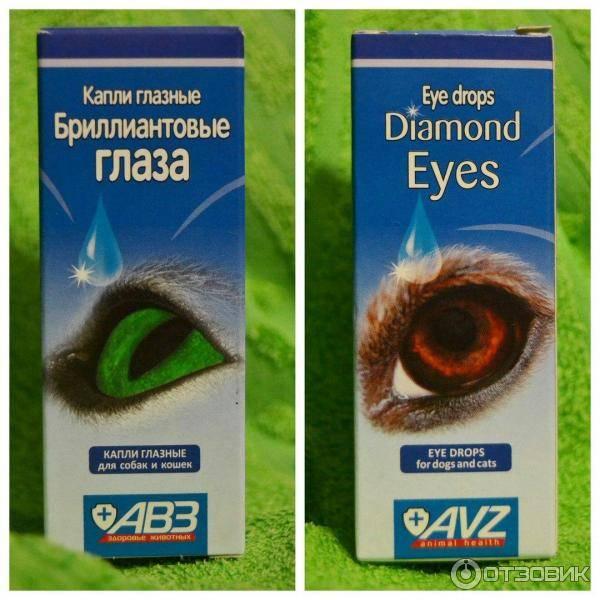 Капли «бриллиантовые глаза»: польза и безопасность