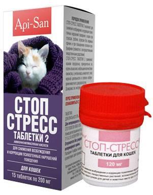 Стоп-стресс для кошек: инструкция по применению, противопоказания и аналоги