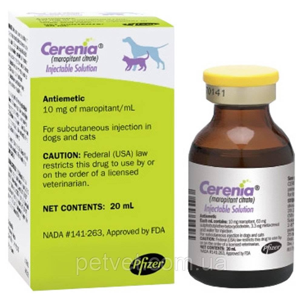 Ветеринарный препарат «серения»: инструкция по применению, дозировка, назначение и отзывы ветеринаров