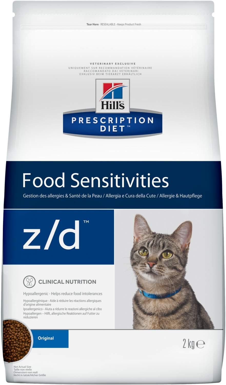 Как правильно кормить кошек сухими кормами