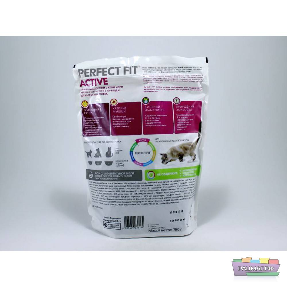 Рейтинг кормов для кошек: список лучших производителей по мнению ветеринаров. топ кормов по качеству и цене. отзывы