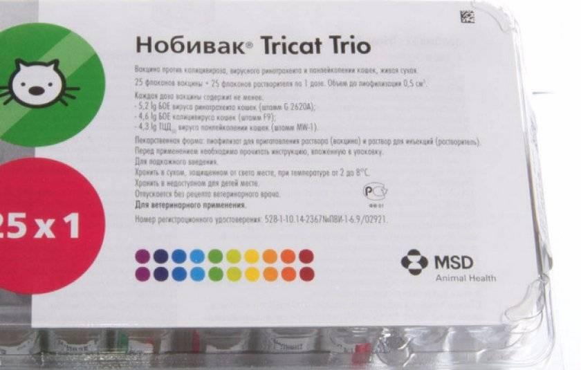 Нобивак трикет трио для кошек: инструкция по применению │ прививка нобивак коту