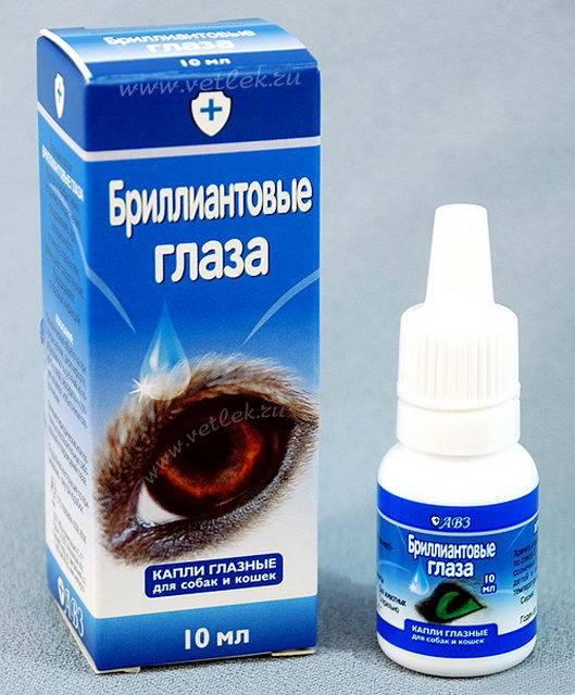 Бриллиантовые глаза капли глазные для собак и кошек: цена, купить, инструкция