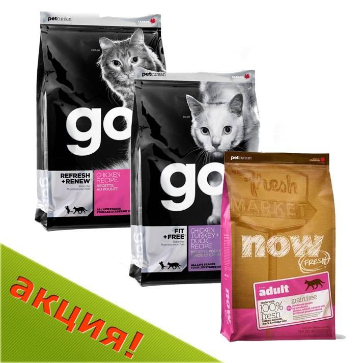 Корм го (go!) для кошек   состав, цены, отзывы