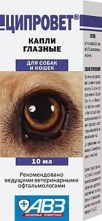 Глазные капли ципровет 5: инструкция по применению для кошек и собак, показания и противопоказания, аналоги