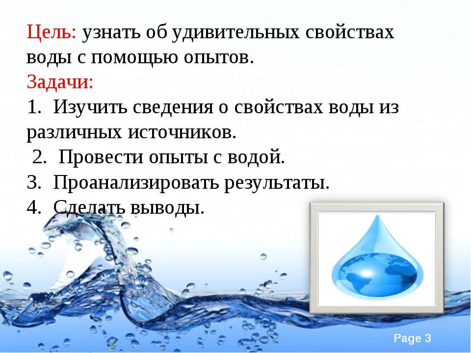 Из носа течет вода как лечить прозрачные сопли