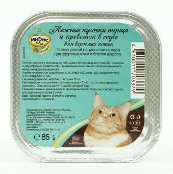 Паучи для кошек: обзор влажных кормов с рейтингом 2021 года