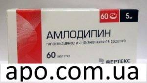 Амлодипин (амлодипина безилат) особенности применения собаке и кошке (для владельцев)