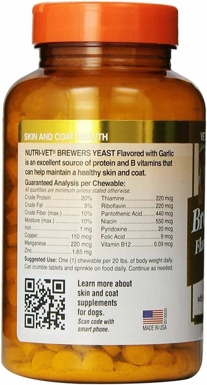 Витамины для кошки 8 в 1 с чесноком