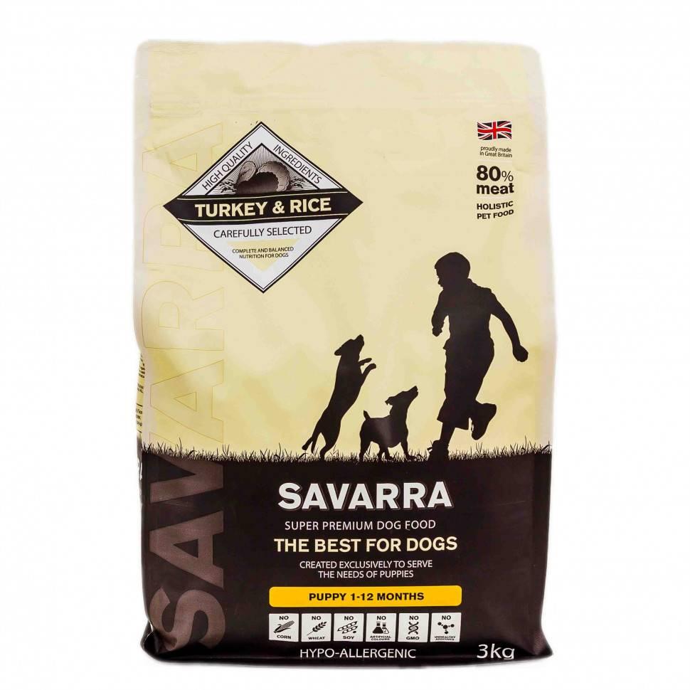 Савара корм для собак: отзывы, разбор состава, цена